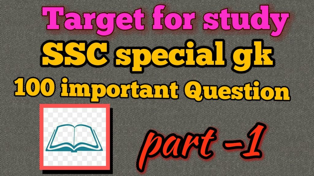ssc special Gk 100 important questions