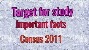 भारत की जनगणना - 2011 (Census of India)