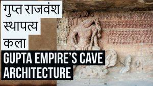Gupta kala for gupta dynasty