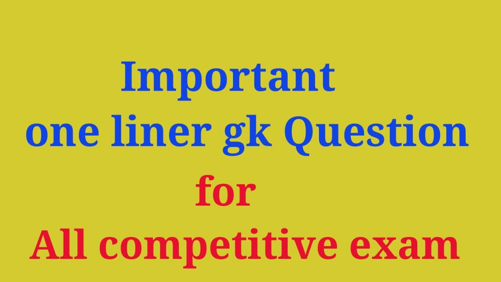 IMPORTANT ONE LINER GK QUESTIONS