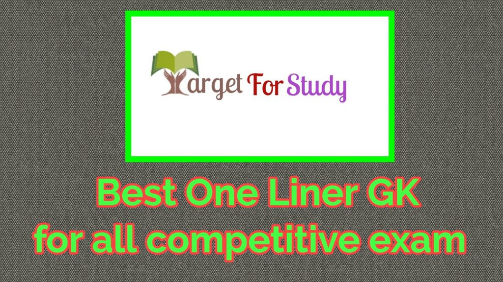 Best One Liner GK for all competitive exam