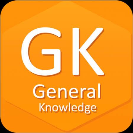 General Knowledge Quiz best for 2020 exam