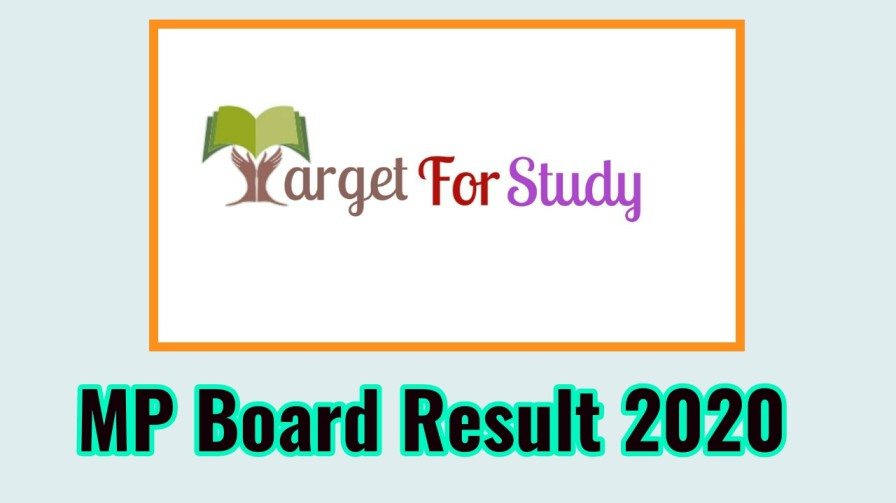 MP Board 10th and 12th Result 2020